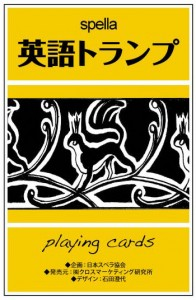 playing card cover 2